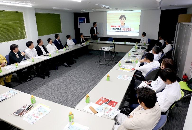 大阪室内装飾事業協同組合 青年部